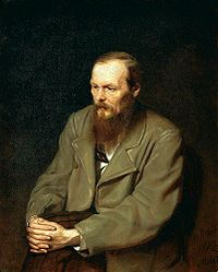 200px-Dostoevskij_1872