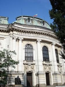 ブルガリア、ソフィア大学