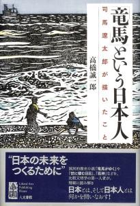 ISBN978-4-903174-23-5_xl