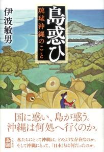 ISBN978-4-903174-27-3_xl