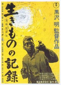 430px-Ikimono_no_kiroku_poster