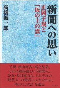 ISBN978-4-903174-33-4_xl