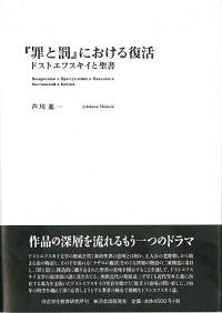 ashikawa3