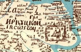 イルクーツクの古い地図