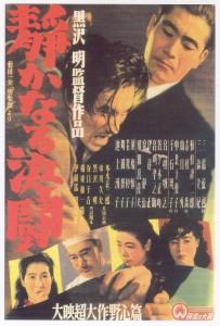 800px-Shizukanaru_ketto_poster