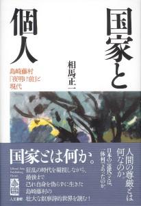ISBN4-903174-07-7_xl