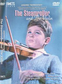 ローラーとバイオリン、「ウィキペディア」